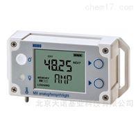 MX1104美国ONSET HOBO蓝牙无线温湿度光照记录器