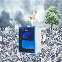 M-2060C垃圾填埋厂恶臭气体在线监测仪器的厂家
