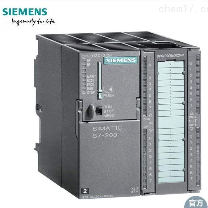 西门子传感器信号模块6ES7338-4BC01-0AB0