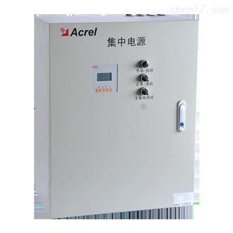 A-D-0.2KVA-A200L应急照明集中电源学校应急疏散