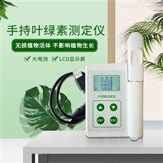叶绿素在线检测仪