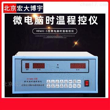 BYWK-5型微电脑时温程控仪*马弗炉灰分挥发份温控器