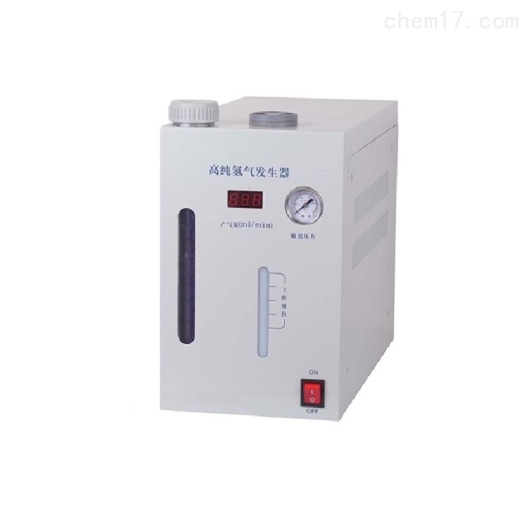 氢气发生器库号:M361476