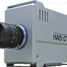 DITECT 高速相机 D71-A4