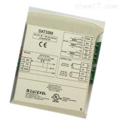 达特赛尔RS232转RS485变送转换器DAT3580