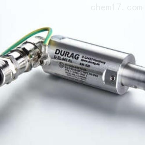 德国杜拉格DURAG点火装置