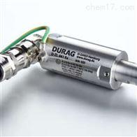 D-ZL 441EX德国杜拉格DURAG点火装置