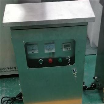 天津水处理紫外线式水箱消毒器