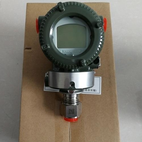 川仪横河EJA430E压力变送器