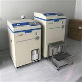 65L 90L 110L高压全自动蒸汽灭菌器
