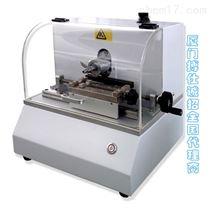 BOS-068A塑料全自动电动缺口制样机