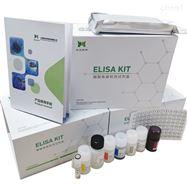 ELISA检测试剂盒