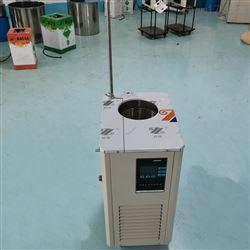 40L冷却循环泵 DLSB-40/20低温恒温循环机
