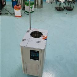 50升冷却循环机 DLSB-50/40低温冷却液泵
