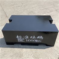 HT-FM机械配重2吨铸铁砝码 贵州1000kg平板型砝码
