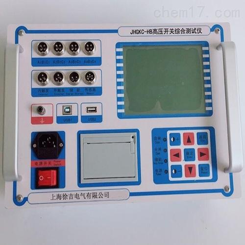 TPGKC-F高压开关机械特性测试仪