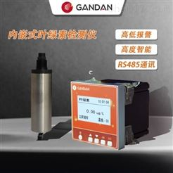 GD32-9611在线叶绿素监测仪