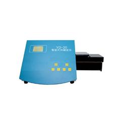 YD-20新天光智能片剂硬度仪