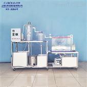 DYL051厌氧反应加膜生物反应实验装置 固废处理