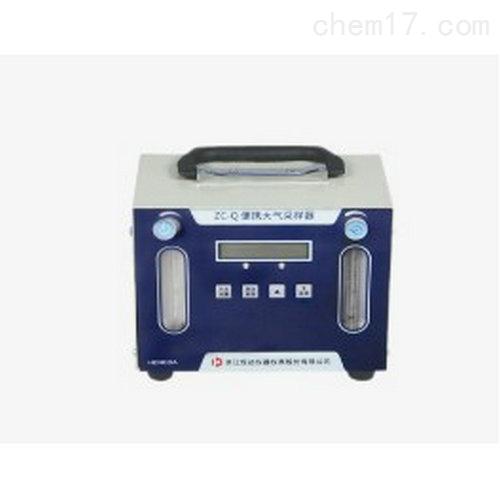 ZC-Q防爆型大气采样器0-5L/min