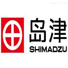 日本岛津SHIMADZU真空泵油耗材代理批发价