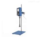 HR-500DG高剪切均質乳化機實驗化學品分散機
