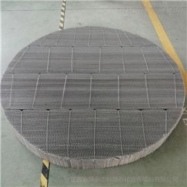 PLUS丝网波纹规整填料精馏塔高效丝网填料
