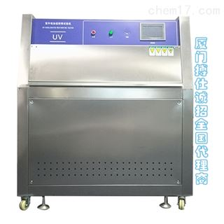 BOS-057UVUV紫外线老化试验箱