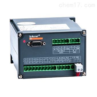 BD-3I3安科瑞 三相电流变送器输出DC4-20mA
