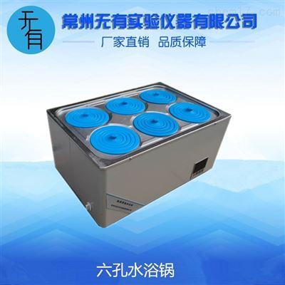 HH-6六孔数显恒温水浴锅