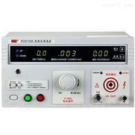Rek-RK2670AM美瑞克Rek RK2670AM 耐压测试仪