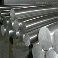 c276合金圆钢棒材