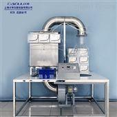 DYT373排风罩性能测定实验装置 空气动力学