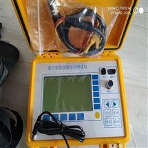 电缆故障检测仪