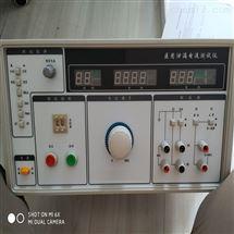 MHY-9620Y医用泄漏电流测试仪