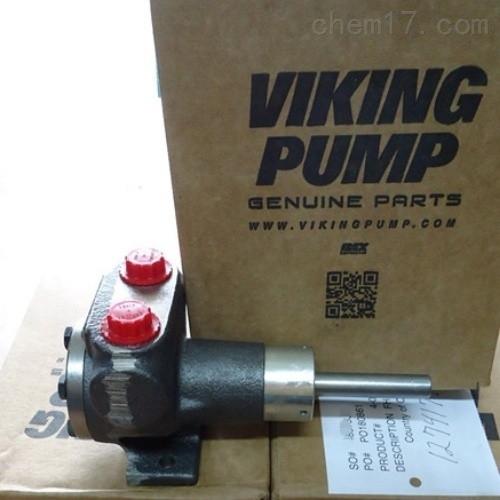 美国威肯VIKING PUMP齿轮泵