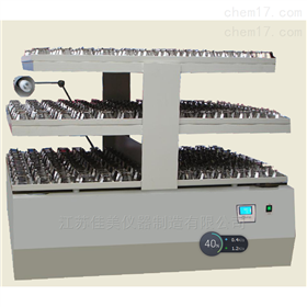 ZD-8802D三层叠加式振荡培养箱