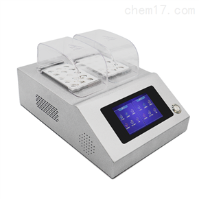 YC30K型智能双温区消解仪