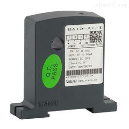 BA05-AI/I安科瑞5毫米穿孔交流电流传感器