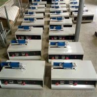SD-2型电动砂当量试验仪参数使用