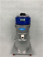 铝屑铝粉清理用工业吸尘器