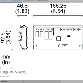 销售德国安全雷达传感器 原装正品SICK