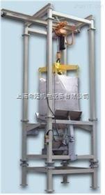 吨袋拆包机设备功能