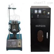 小型光催化反应装置厂家