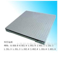 DCS-KL-A500kg不锈钢带框平台秤 药厂车间用防爆地磅