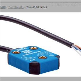 操作简单的倾斜传感器。德国SICK