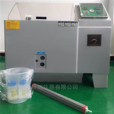 盐雾气候试验设备箱