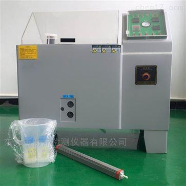 盐雾环境试验设备