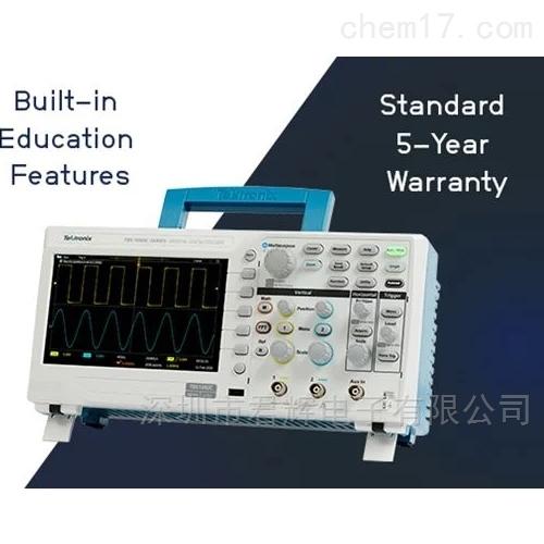 TBS1052C泰克数字示波器