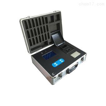 水质快速检测箱HC-SJCX287